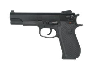 M4505 SPRING SMITH ET WESSON 0.5 JOULE