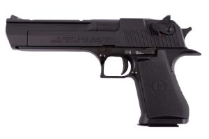 DESERT EAGLE 50 AE MARUI NOIR GAZ BLOW BACK CULASSE MOBILE HOP UP 1 JOULE